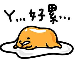 Tired- egg