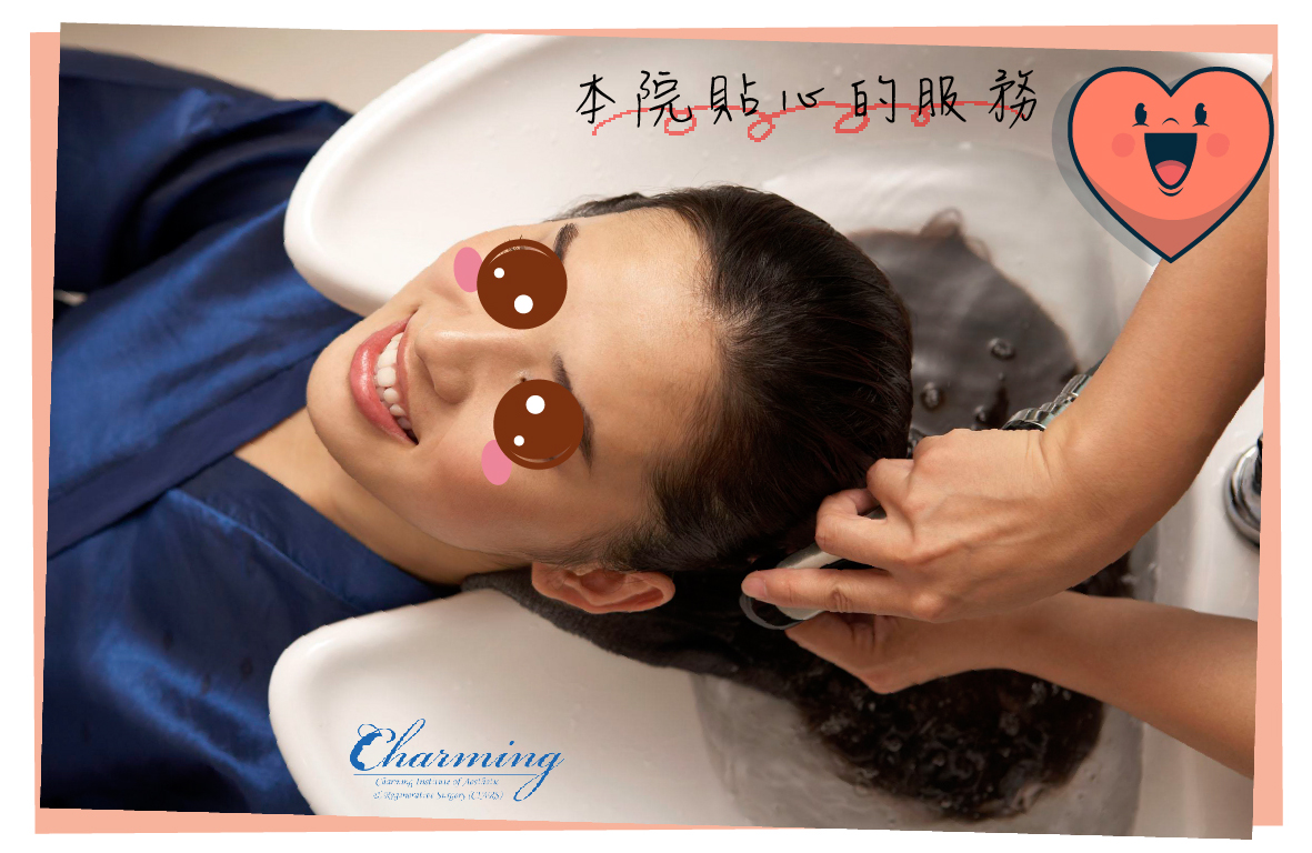 洗頭-01
